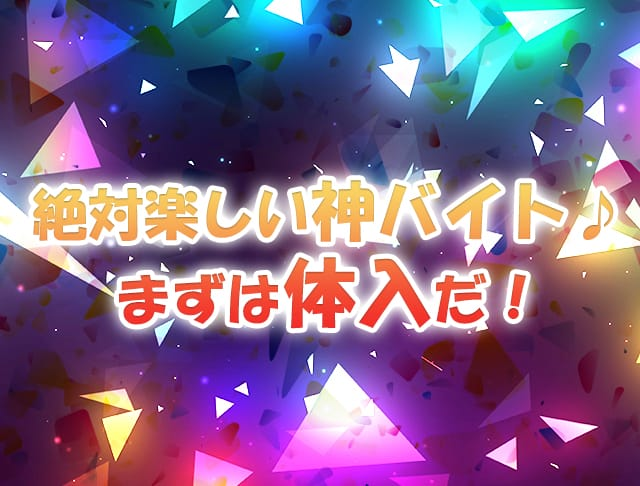 ルビーブル 上野 ガールズバー SHOP GALLERY 5