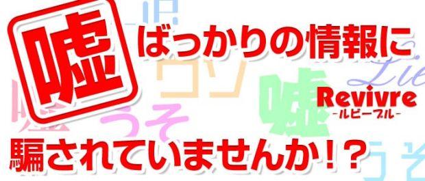 ルビーブル 上野 ガールズバー バナー