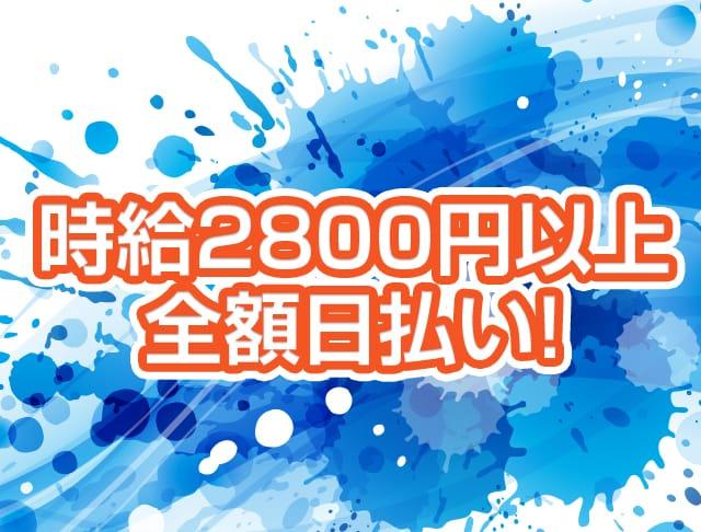 GirlsBar Passpo<ガールズバーパスポ> 五反田 ガールズバー SHOP GALLERY 2