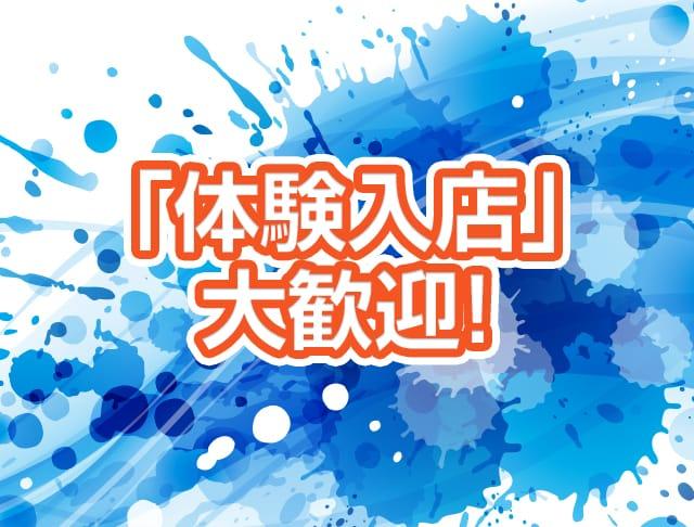 GirlsBar Passpo<ガールズバーパスポ> 五反田 ガールズバー SHOP GALLERY 5