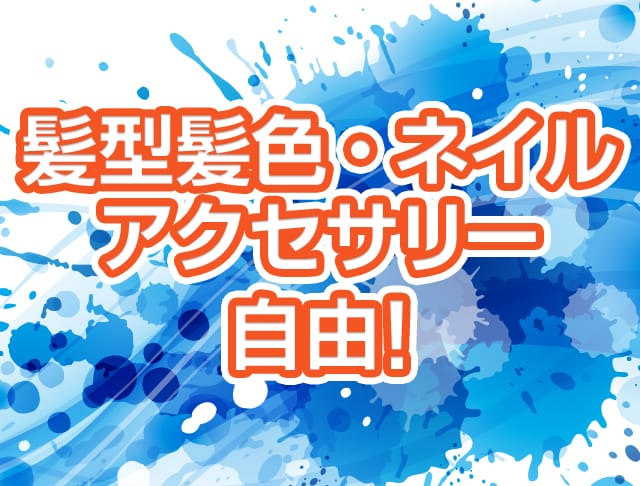 GirlsBar Passpo<ガールズバーパスポ> 五反田 ガールズバー SHOP GALLERY 4