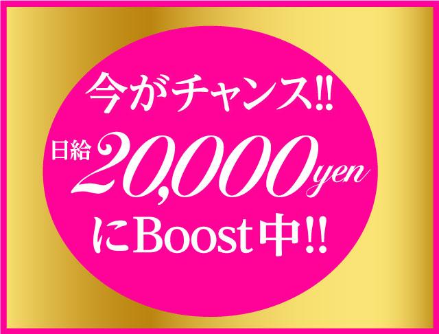 GirlsBar Passpo<ガールズバーパスポ> 五反田 ガールズバー SHOP GALLERY 1