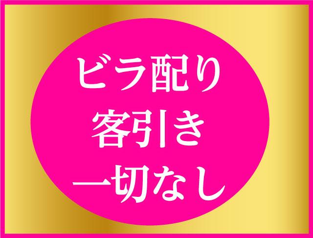 GirlsBar Passpo<ガールズバーパスポ> 五反田 ガールズバー SHOP GALLERY 3