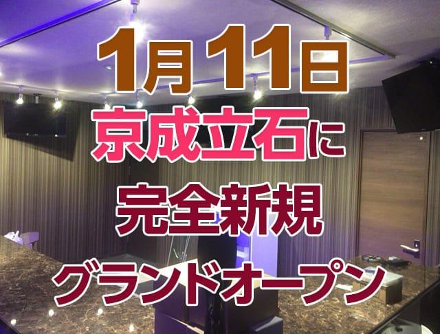Girls Bar Cattleya<カトレア> 錦糸町 ガールズバー SHOP GALLERY 1