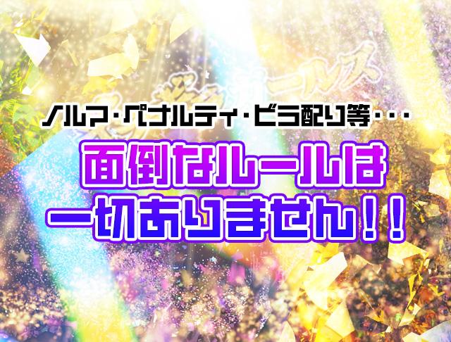 ギラギラガールズ 歌舞伎町 ガールズバー SHOP GALLERY 2
