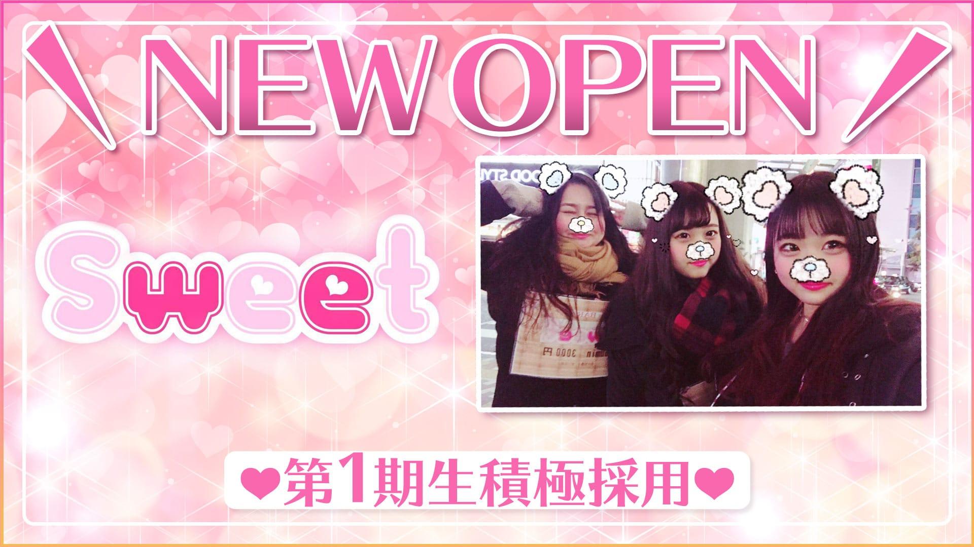 sweet<スイート> 市川 ガールズバー TOP画像