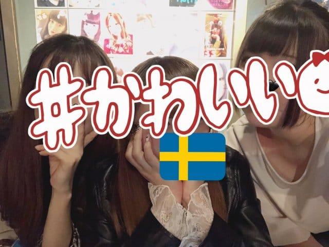 【鶴見】Girls bar Swan<スワン> 関内 ガールズバー SHOP GALLERY 1