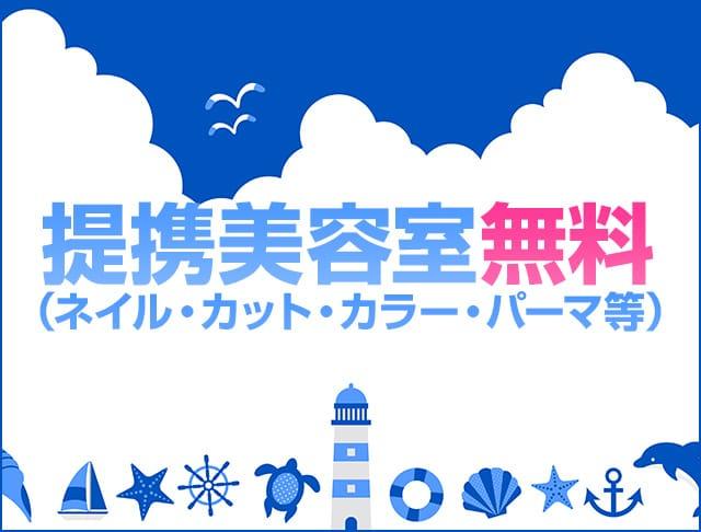 【横浜】Girls bar Marine<マリン> 横浜 ガールズバー SHOP GALLERY 2