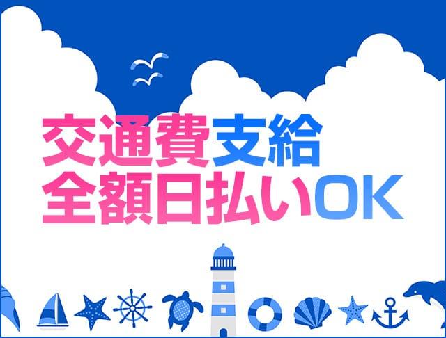 【横浜】Girls bar Marine<マリン> 横浜 ガールズバー SHOP GALLERY 3