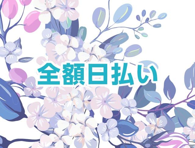 GirlsBar AIKO<ガールズバー アイコ> 池袋 ガールズバー SHOP GALLERY 1