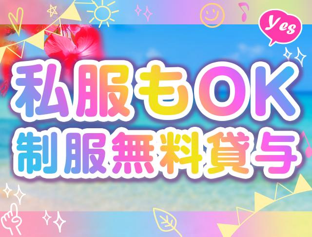 GirlsBar AIKO<ガールズバー アイコ> 池袋 ガールズバー SHOP GALLERY 3