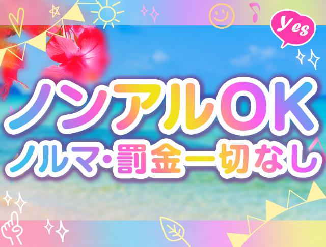 GirlsBar AIKO<ガールズバー アイコ> 池袋 ガールズバー SHOP GALLERY 4