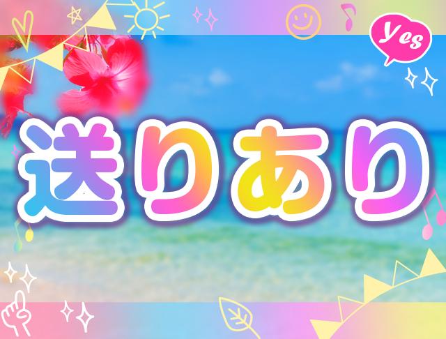 GirlsBar AIKO<ガールズバー アイコ> 池袋 ガールズバー SHOP GALLERY 5