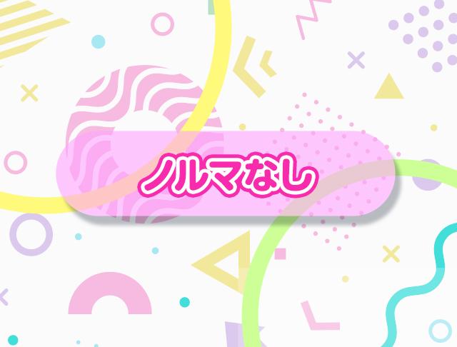 ダーツ&カラオケバー Y's<ワイズ> 関内 ガールズバー SHOP GALLERY 4