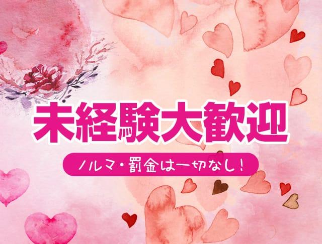 Girl's bar M<ガールズバーエム> 新橋 ガールズバー SHOP GALLERY 3