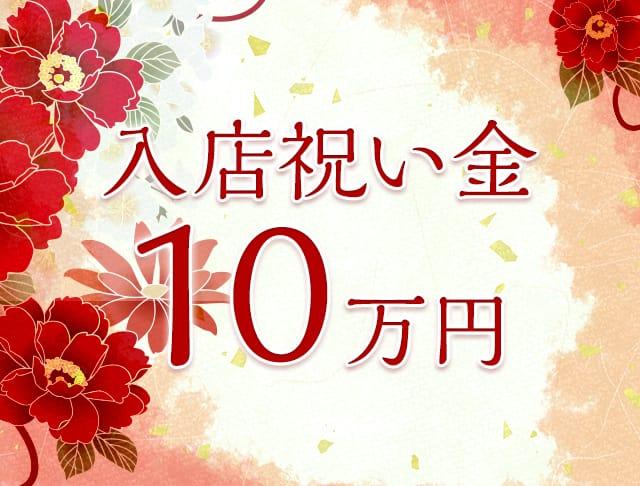 花魁がーるずばー百花繚乱<ヒャッカリョウラン> 池袋 ガールズバー SHOP GALLERY 2