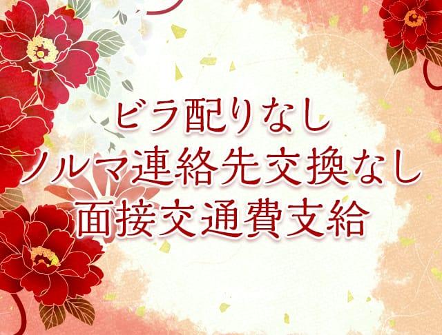 花魁がーるずばー百花繚乱<ヒャッカリョウラン> 池袋 ガールズバー SHOP GALLERY 4