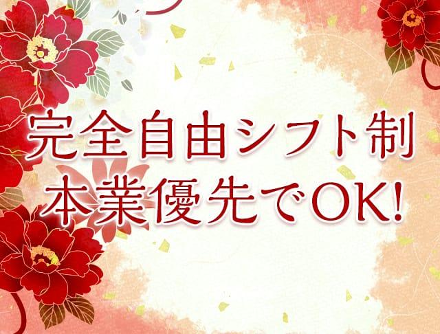 花魁がーるずばー百花繚乱<ヒャッカリョウラン> 池袋 ガールズバー SHOP GALLERY 5