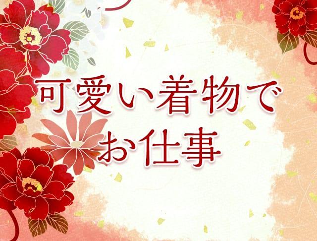 花魁がーるずばー百花繚乱<ヒャッカリョウラン> 池袋 ガールズバー SHOP GALLERY 3