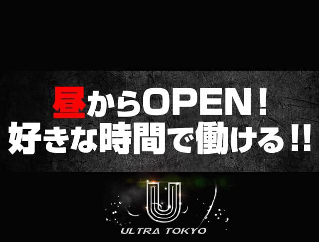 ultra_tokyo<ウルトラトウキョウ> 池袋 ガールズバー SHOP GALLERY 1