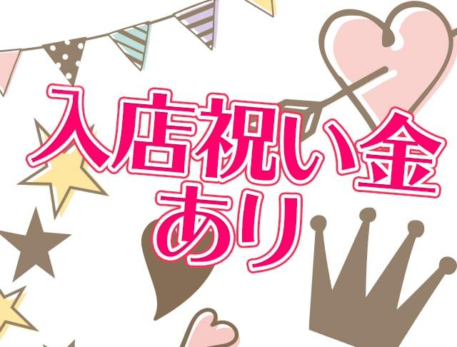 ガールズバーN<エヌ> 渋谷 ガールズバー SHOP GALLERY 4
