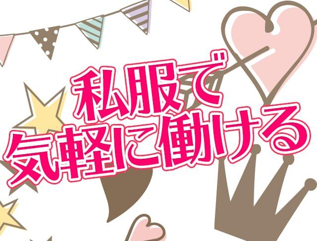 ガールズバーN<エヌ> 渋谷 ガールズバー SHOP GALLERY 5
