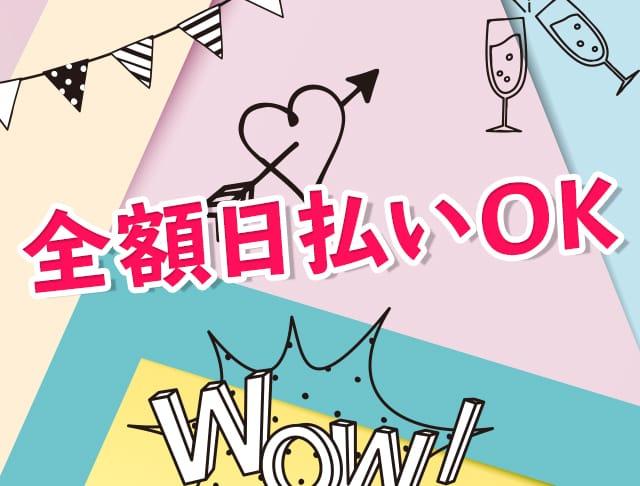 Girls Bar milky<ミルキー> 千葉 ガールズバー SHOP GALLERY 4