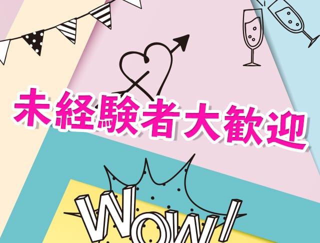 Girls Bar milky<ミルキー> 千葉 ガールズバー SHOP GALLERY 5
