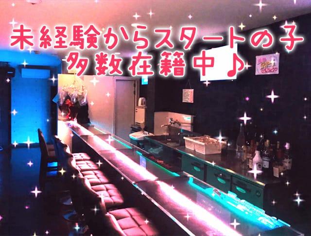 C.C.B<コミュニケーションバー>五反田店 五反田 ガールズバー SHOP GALLERY 1