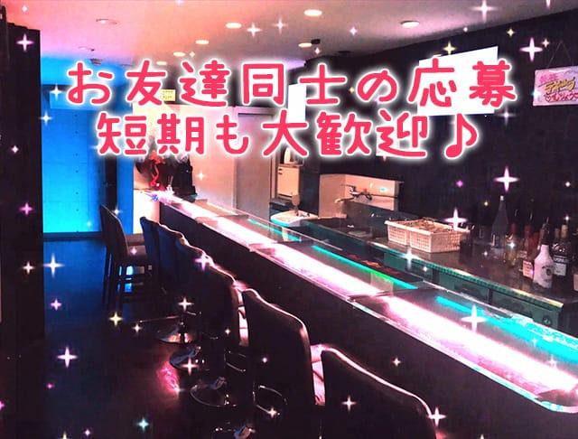 C.C.B<コミュニケーションバー>五反田店 五反田 ガールズバー SHOP GALLERY 5