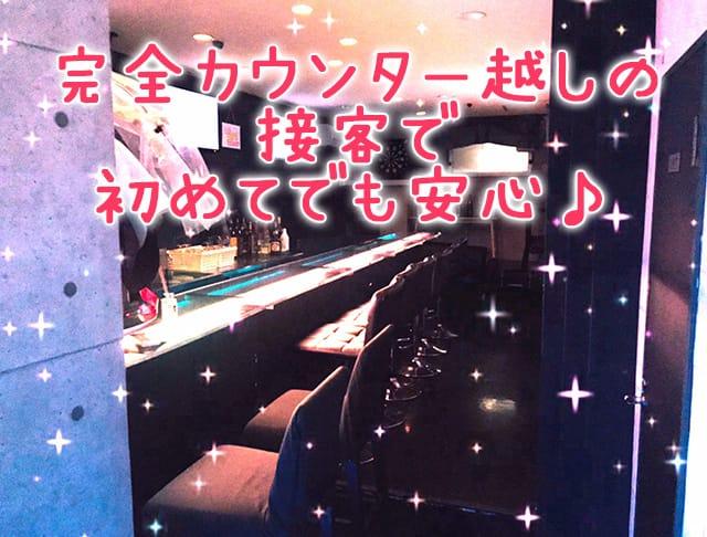 C.C.B<コミュニケーションバー>五反田店 五反田 ガールズバー SHOP GALLERY 3