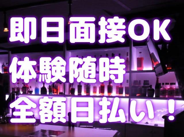 Girl's Cafe&Bar IZONE<アイズワン> 本厚木 ガールズバー SHOP GALLERY 1