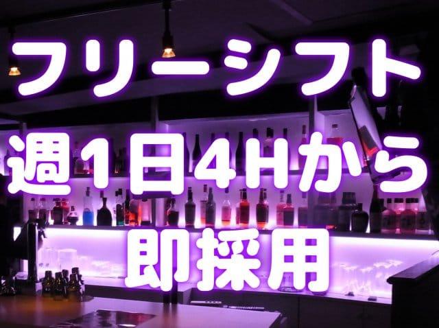 Girl's Cafe&Bar IZONE<アイズワン> 本厚木 ガールズバー SHOP GALLERY 2