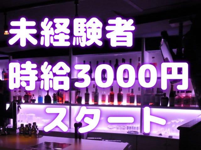 Girl's Cafe&Bar IZONE<アイズワン> 本厚木 ガールズバー SHOP GALLERY 3