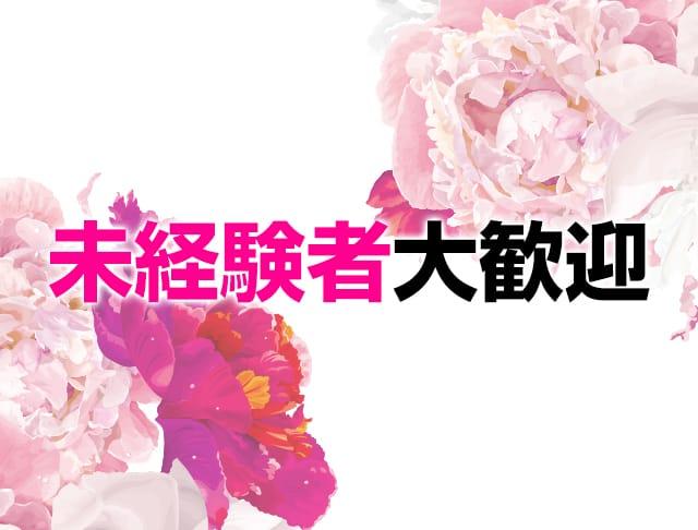 ガールズバーActress<アクトレス> 錦糸町 ガールズバー SHOP GALLERY 1