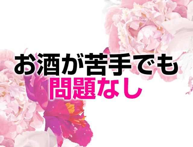 ガールズバーActress<アクトレス> 錦糸町 ガールズバー SHOP GALLERY 4