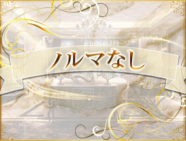 ガールズバーActress<アクトレス> 錦糸町 ガールズバー SHOP GALLERY 3