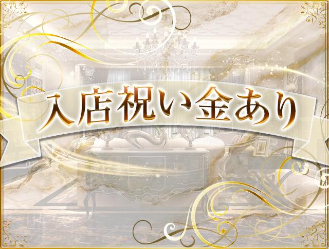 ガールズバーActress<アクトレス> 錦糸町 ガールズバー SHOP GALLERY 5