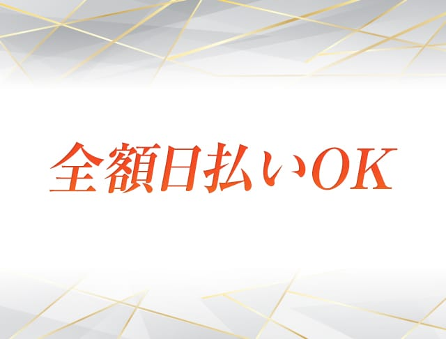 OCEAN'S<オーシャンズ> 五反田 ガールズバー SHOP GALLERY 1