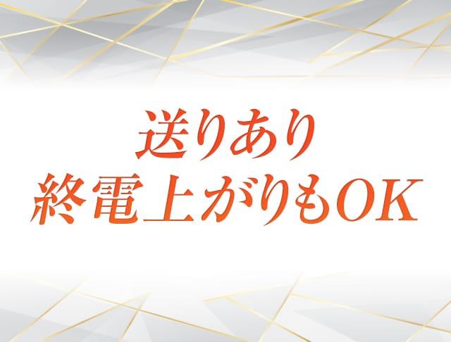 OCEAN'S<オーシャンズ> 五反田 ガールズバー SHOP GALLERY 3