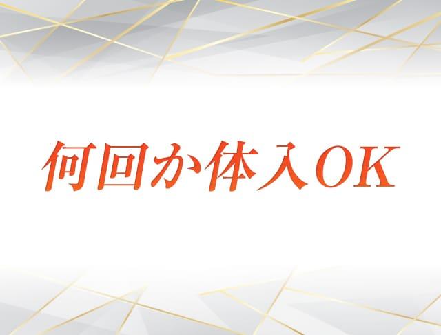 OCEAN'S<オーシャンズ> 五反田 ガールズバー SHOP GALLERY 4