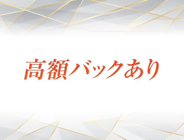 OCEAN'S<オーシャンズ> 五反田 ガールズバー SHOP GALLERY 5