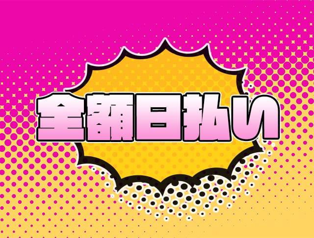 ヒヨコガール 神田 ガールズバー SHOP GALLERY 4