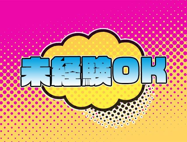 ヒヨコガール 神田 ガールズバー SHOP GALLERY 5