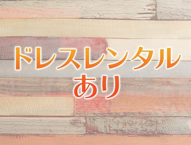 COCO KOOL TSURUMI<ココクール> 鶴見 ガールズバー SHOP GALLERY 5