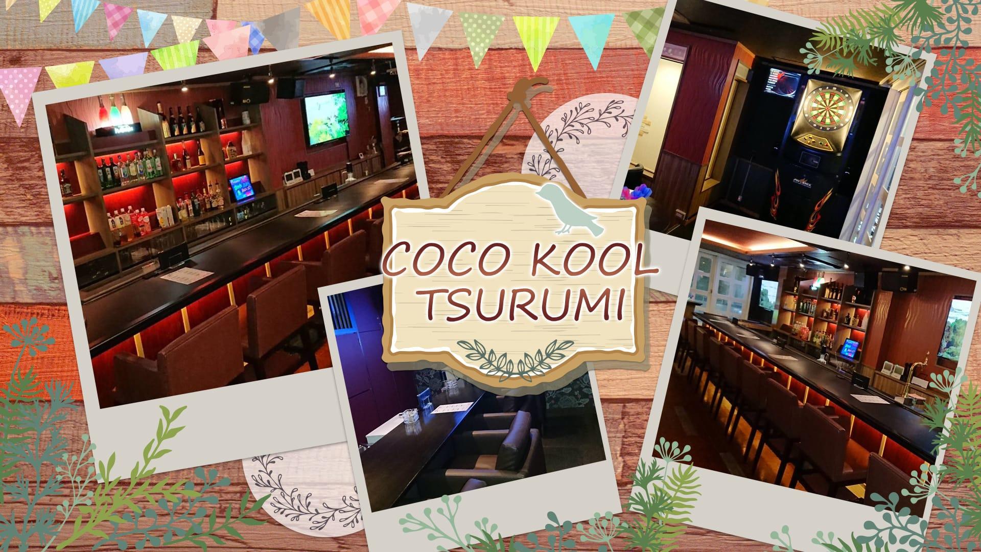 COCO KOOL TSURUMI<ココクール> 鶴見 ガールズバー TOP画像