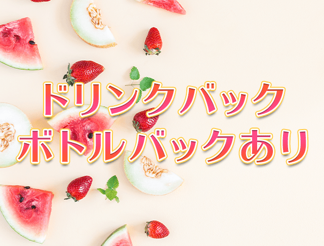Girl's Bar TiARA<ティアラ> 大宮 ガールズバー SHOP GALLERY 4