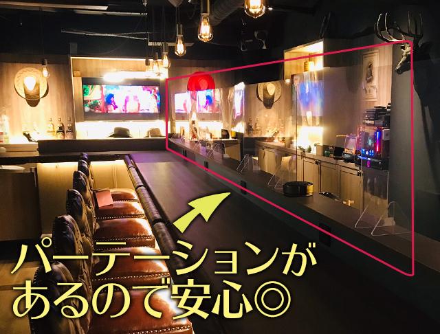 AMUSEMENT BAR WEST<ウエスト> 新宿 ガールズバー SHOP GALLERY 1