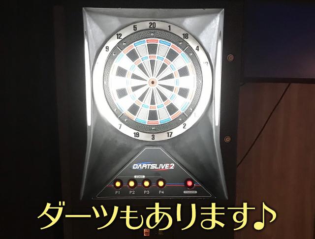 AMUSEMENT BAR WEST<ウエスト> 新宿 ガールズバー SHOP GALLERY 3