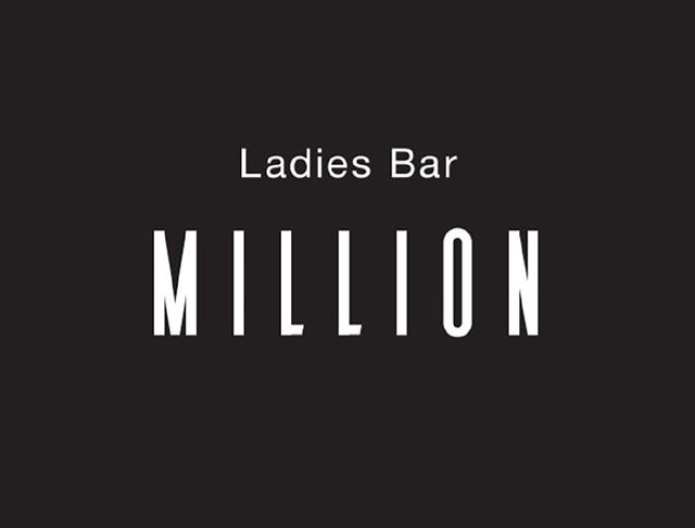 Ladies Bar MILLION<ミリオン> 三軒茶屋 ガールズバー SHOP GALLERY 5